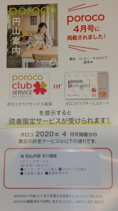 DSC_0262_2.JPG